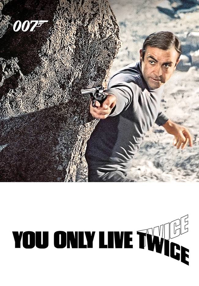 BOND CINEMA - YOU ONLY LIVE TWICE